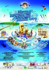 Cambodia Sea Festival @ Sihanoukville | Krong Preah Sihanouk | Preah Sihanouk | Cambodia