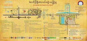Angkor Sankranta 2016 @ Siem Reap | Krong Siem Reap | Siem Reap | Cambodia