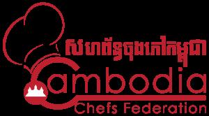 International Chefs Day @ Cambodia | Phnom Penh | Phnom Penh | Cambodia