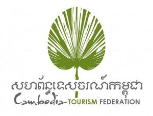 Cambodia National Hospitality Competitions @ Koh Pich | Phnom Penh | Phnom Penh | Cambodia