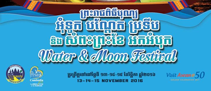 Water & Moon Festival @ Riverside Phnom Penh